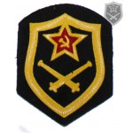 Soviet Red army Russian military patch artillery