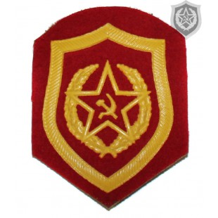 Soviet Red army Russian military patch infantry