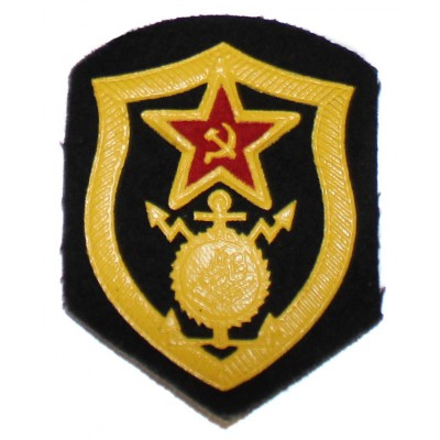 Soviet Red army Russian military patch construction battalion