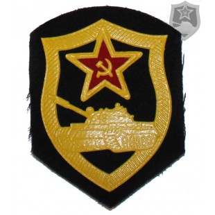 Soviet Red army Russian military patch Tank force