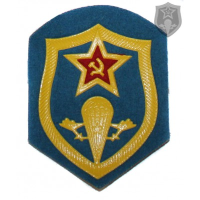 Soviet Red army Russian military patch VDV force