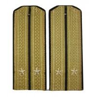 Naval Shoulder Boards +$10.00