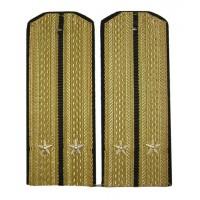 Naval Shoulder Boards +$10.00