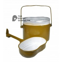 Soldier's Food Kettle +$22.00