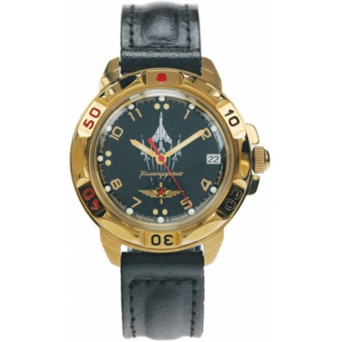 Russian Military Army Commander AIR FORCE watch VOSTOK 439511 (17 stone)