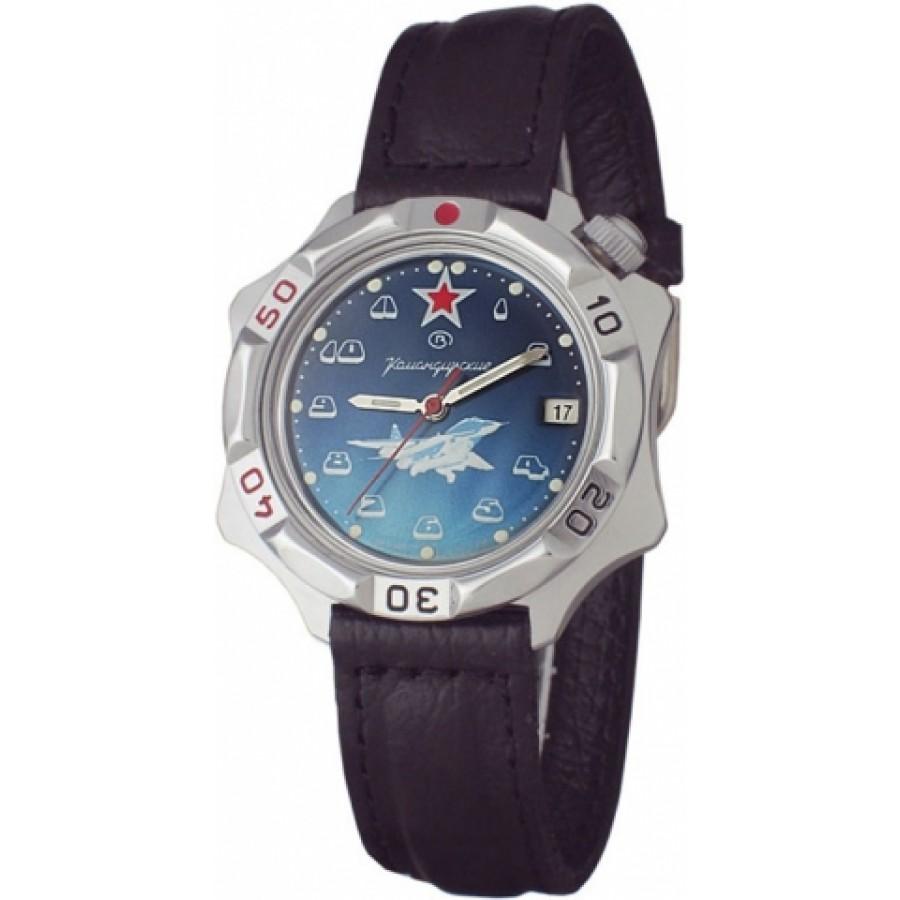 Russian Military Army Commander AVIATION watch VOSTOK 531124 (17 stone)