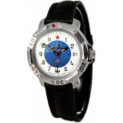 Russian Military Army Commander SUBMARINE watch VOSTOK 811055 (17 stone)