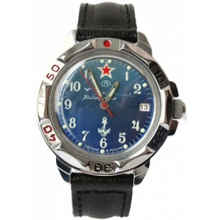 Russian Military Army Commander NAVAL watch VOSTOK 811289 (17 stone)