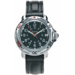 Russian Military Army Commander watch VOSTOK 811783 (17 stone)
