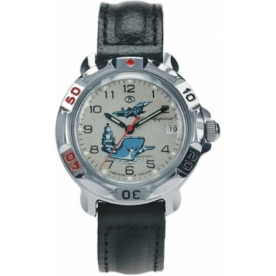 Russian Military Army Commander AIR FORCE, NAVAL watch VOSTOK 811817 (17 stone)