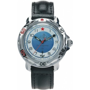 Russian Military Army Commander NAVAL watch VOSTOK 811879 (17 stone)