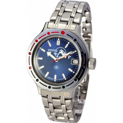 Russian Amphibia watch VOSTOK 420059 (31 stone)