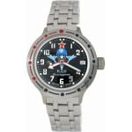 Russian Amphibia VDV watch VOSTOK 420288 (31 stone)