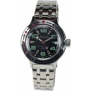 Russian Amphibia watch VOSTOK 420334 (31 stone)