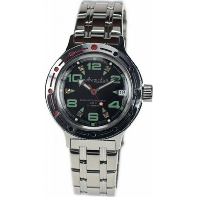 Russian Amphibia watch VOSTOK 420334 (31 stone)