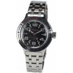 Russian Amphibia watch VOSTOK 420335 (31 stone)