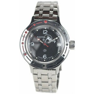 Russian Amphibia watch VOSTOK 420634 (31 stone)
