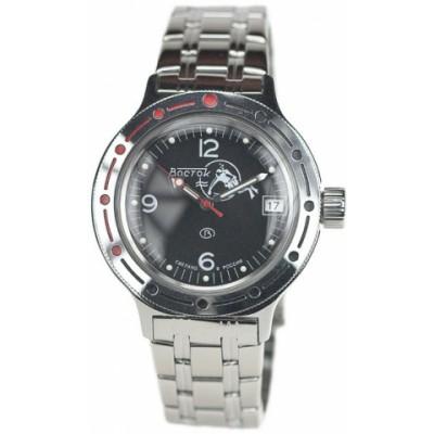 Russian Amphibia watch VOSTOK 420634 (31 stone)